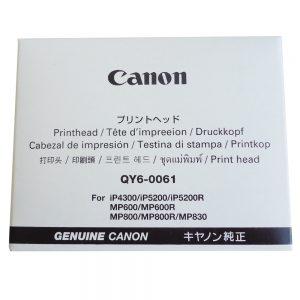 Głowica canon qy6-0061